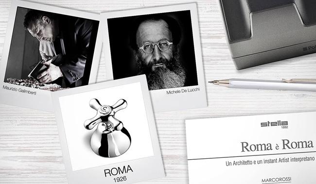 Fuorisalone 2016 | Roma è Roma
